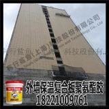 钢板玻镁复合板聚氨酯胶水,装饰一体板聚氨酯胶