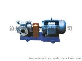 沧州海硕RCB沥青保温泵