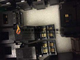 Loranger IC插座 04330-121-6217開爾文老化座