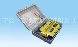一普供应分纤箱,48芯分纤箱,48芯塑料分纤箱,48芯楼道分纤箱,48芯壁挂分纤箱,48芯抱杆分纤箱