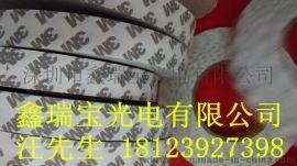 3M9080双面胶 3MA9080双面胶 首选 鑫瑞宝光电