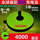 深圳厂家 飞碟圆形聚合物移动电源 5000毫安礼品定制