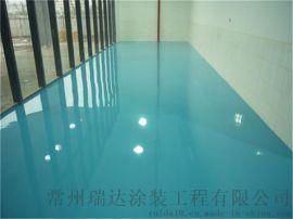 常州环氧地坪漆生产厂家也可以包工包料承接环氧地坪工程