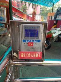欢乐谷一卡通收费系统,欢乐世界会员刷卡消费系统
