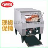 HATCO/赫高 TM-5H 鏈式 履帶式多士爐 烤面包爐 烤漢堡爐