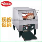 HATCO/赫高 TM-5H 链式 履带式多士炉 烤面包炉 烤汉堡炉