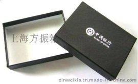 廠家批發  包裝盒    紙盒    天地蓋禮盒