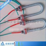 U型不锈钢电热管 U型加热管 电发热管