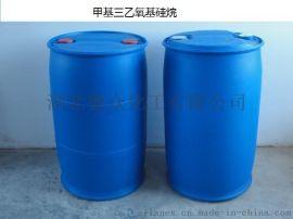 交联剂甲基三乙氧基硅烷偶联剂