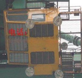 海洋王NTC9210防震型投光灯/灯具成品