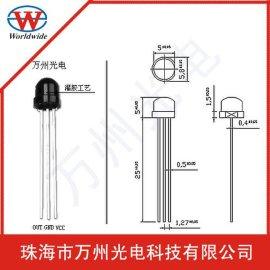 珠海万州草帽LED红外线接收管(IRM5538)