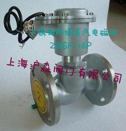 ZCZG 高溫高壓電磁閥 ,先導直動型高溫高壓電磁閥 ,DN10-DN100