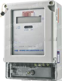 单相电能表,电子式电能表,家用火表,DDS228液晶,485,拉合闸