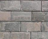 文化石外牆磚效果圖 是品位高雅的裝飾者理想的追求