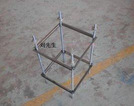 立腾机柜杆件配件(基础地笼、横臂等)