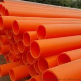 橘黄色电力管 MPP电力管  125mm*6mm电力管管枕