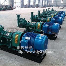 LZ2H压滤机入料泵厂家直供郑州金元泵业