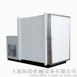 轴承冷冻箱,工业超低温冰箱TF-165-118-WA