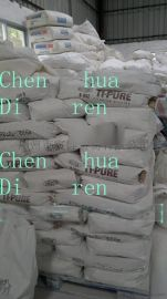 精品推荐金红石型钛白粉