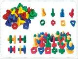 重慶幼兒園幼教玩具,早教玩具廠家直銷