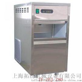 风冷制冰机TF-ZBJ-Z80