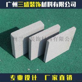 广州三盛直销硅酸铝陶瓷纤维板 高密度发泡陶瓷板 耐火陶瓷板 可定制