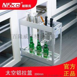 耐斯克不生锈太空铝拉篮多功能铝合金厨房置物架调味瓶收纳篮
