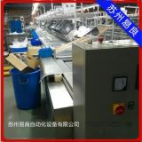 苏州流水线 板链线链板线 自动化设备