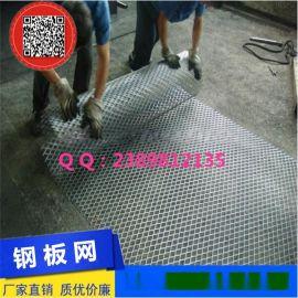 【实体厂家】钢笆网 铁板拉伸钢板网 工业专用网