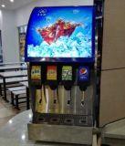 威海可乐现调机-碳酸饮料机