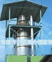 专业LPG-500型高速离心喷雾干燥机,不锈钢喷雾干燥塔