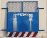 北京人货电梯防护门厂家,施工电梯安全门价格,哪卖电梯井口防护门