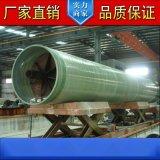 廠家直銷纏繞玻璃鋼管道夾砂管道排水排污壓力管道FRP玻璃纖維夾砂管
