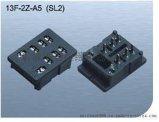 美超13F-2Z-A5(SL2)繼電器插座底座
