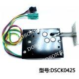 DSCK0425存包櫃電控鎖|電磁鎖|磁力鎖
