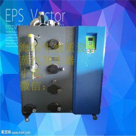 福建泉州厂家供应蒸汽发生器用于食品蒸汽行业