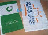 西安國旗批發 西安旗幟定製 西安浮水印彩旗批發
