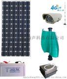 太陽能-風能一體化監控攝像機