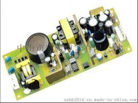 开关电源,适配器,电子变压器,充电器,驱动电源