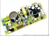 開關電源,適配器,電子變壓器,充電器,驅動電源