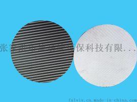 供应 推荐 不锈钢过滤器滤芯 筛管