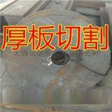 內江q345d圓鋼價格\圓鋼切割費用