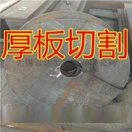 内江q345d圆钢价格\圆钢切割费用