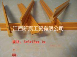 厂家批发5*5*15mm 2米工字型仿铜水磨石地坪分格条