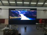 酒店用租賃電子屏/室內高清P4全綵屏/LED電子螢幕