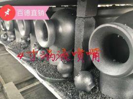 百德碳化硅钢厂脱硫喷嘴