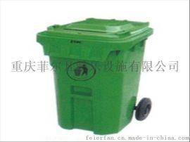 广元市政环卫240L塑料垃圾桶,户外方形塑料垃圾桶