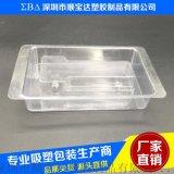 深圳沙井吸塑包装直销供应 车载充电器产品吸塑包装