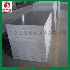 佛山地区专用**pvc板 pvc灰板 pvc塑料板