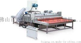 玻璃机械设备 JGX2500玻璃清洗机 铝合金拼装结构